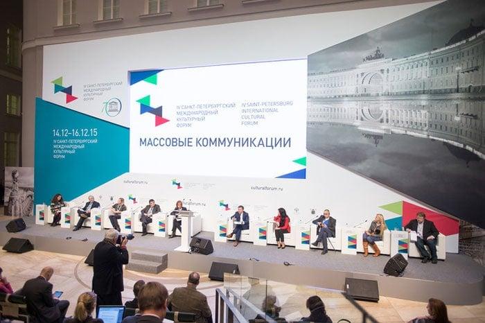 Завершился IV Санкт-Петербургский международный культурный форум