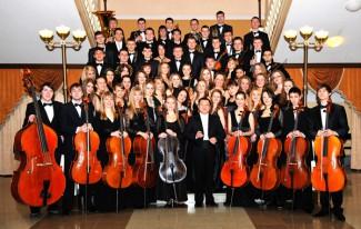 Уральский молодёжный симфонический оркестр