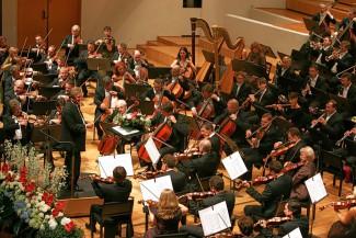 На чешском радио прошёл День Большого симфонического оркестра имени П. И. Чайковского