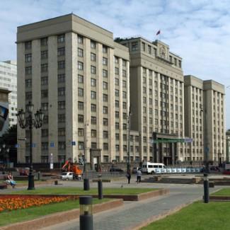Здание Думы РФ