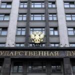 Госдума в первом чтении приняла закон «Об основах деятельности по организации и проведению зрелищно-развлекательных мероприятий в Российской Федерации»