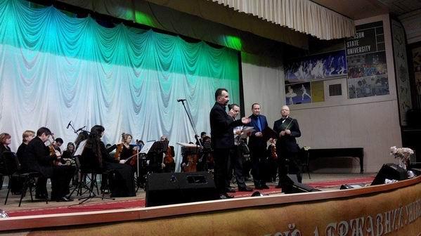 Оркестру Херсонского университета исполнилось 15 лет