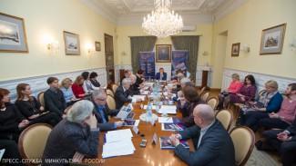 Заседание оргкомитета. Фото - пресс-служба Минкульт РФ
