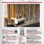 Вышел в свет № 10 (389, 390) национальной газеты «Музыкальное обозрение» за 2015 год