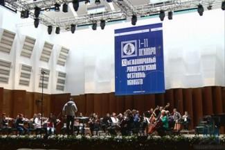 В Новосибирске открылся Международный рождественский фестиваль искусств