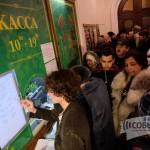 Продажи билетов на Шаляпинский фестиваль начались с очередей