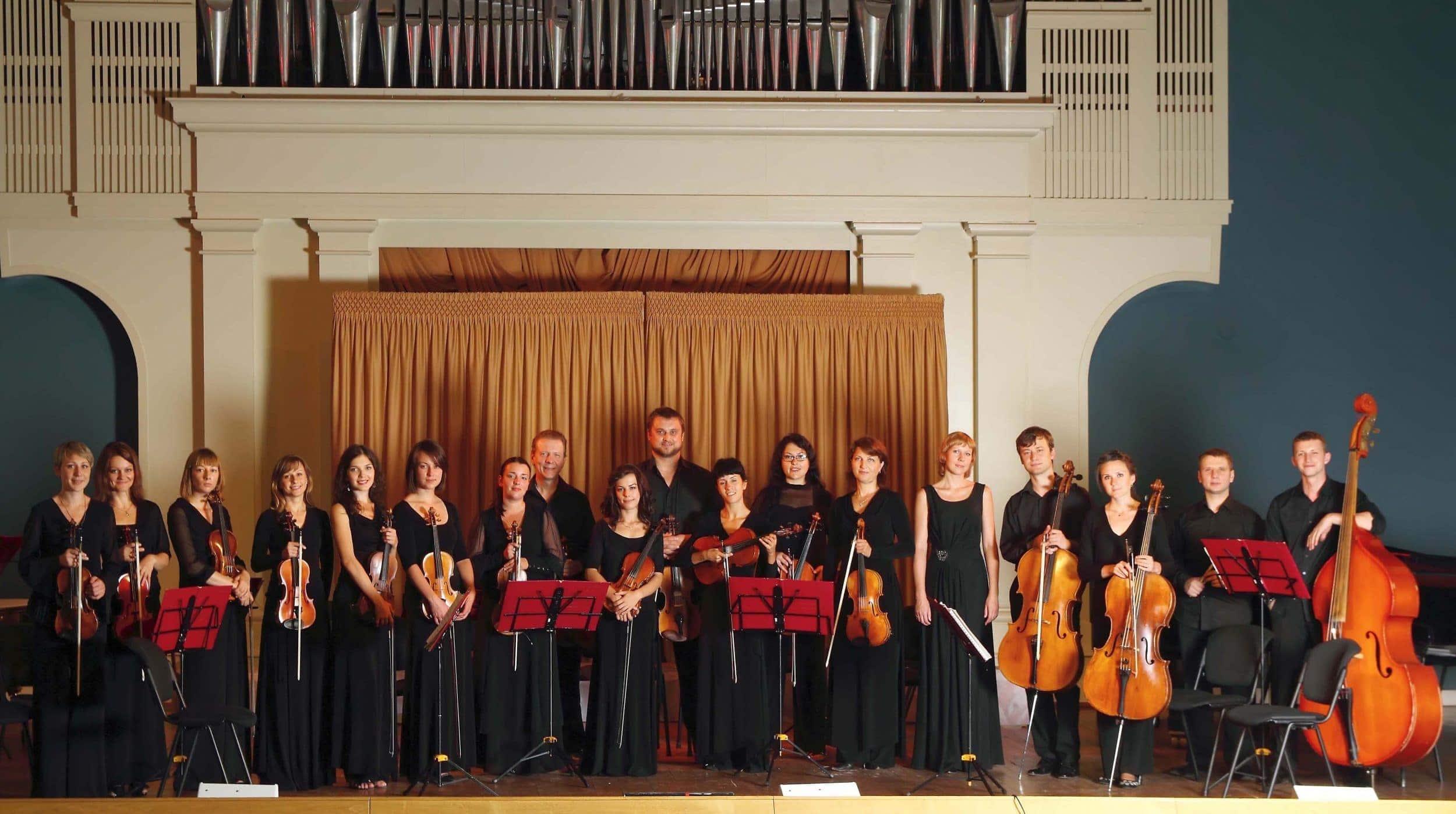 Камерный оркестр Тверской филармонии «Российская камерата»