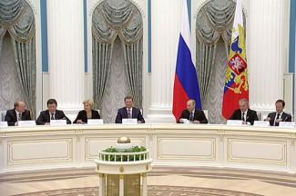 Владимир Путин провел заседание Попечительского совета Мариинского театра