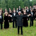 Уральский камерный хор отмечает 40-летний юбилей