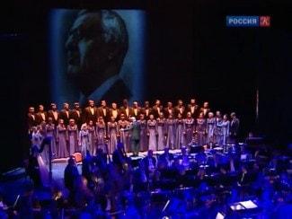 """Музыка Свиридова стала главным действующим лицом концерта в """"Геликон-опере"""""""