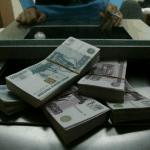 Меценатам, жертвующим деньги на культуру, дадут налоговые льготы. Фото - Екатерина Штукина