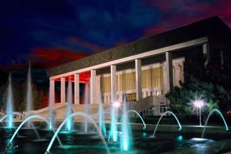 Национальный театр оперы и балета Республики Молдова