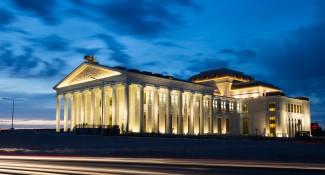 Астана Опера
