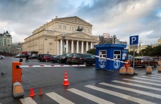 Парковка возле Большого театра