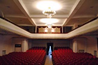 Зал Ставропольской филармонии