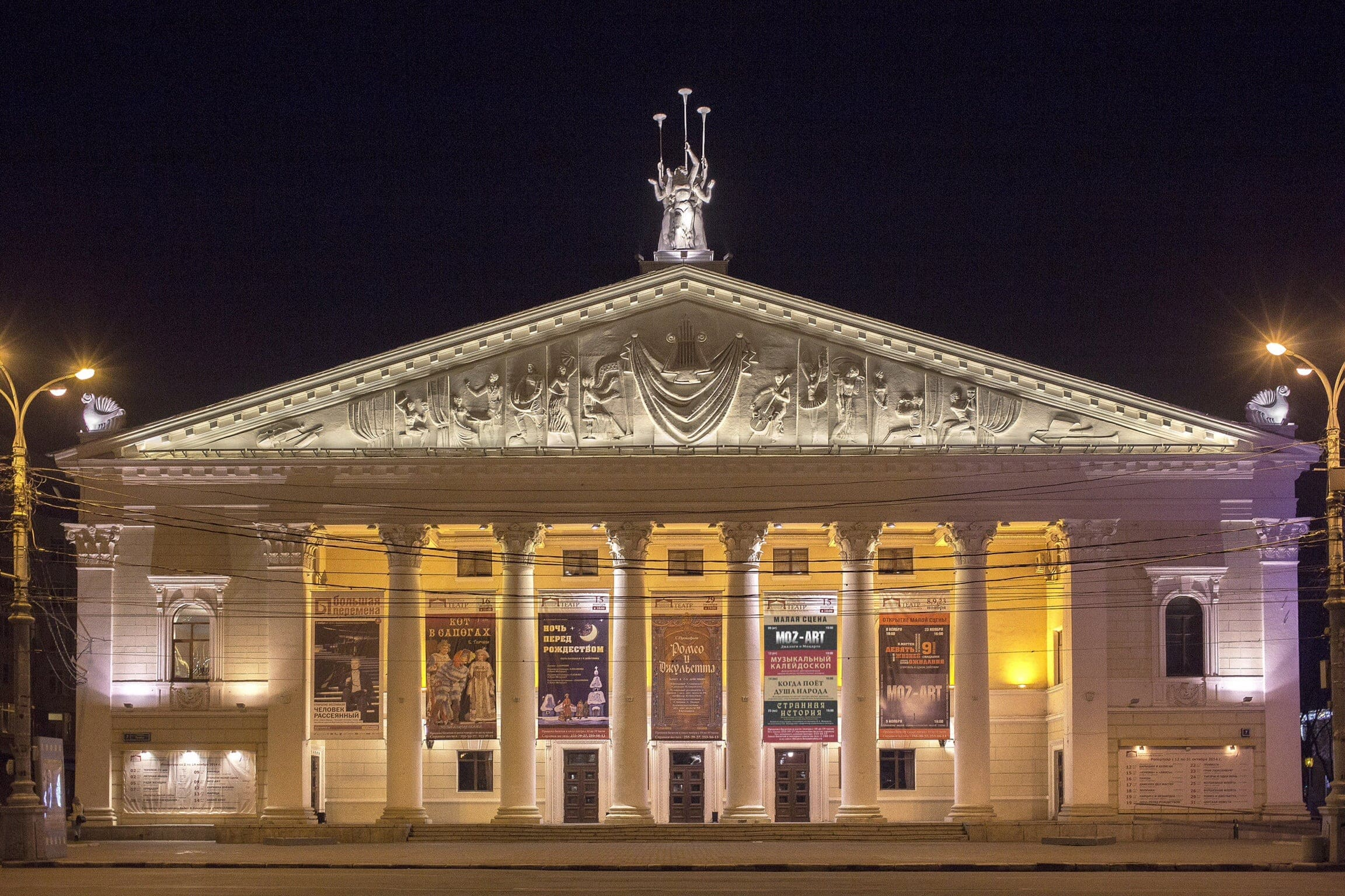 Хористы воронежского оперного театра отложили «немую забастовку» на10 дней