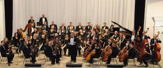 Липецкий симфонический оркестр