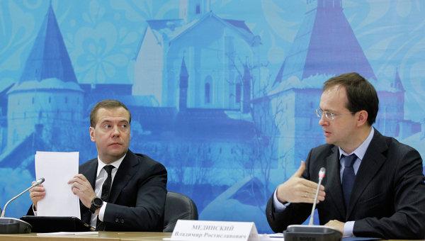 Дмитрий Медведев и Владимир Мединский