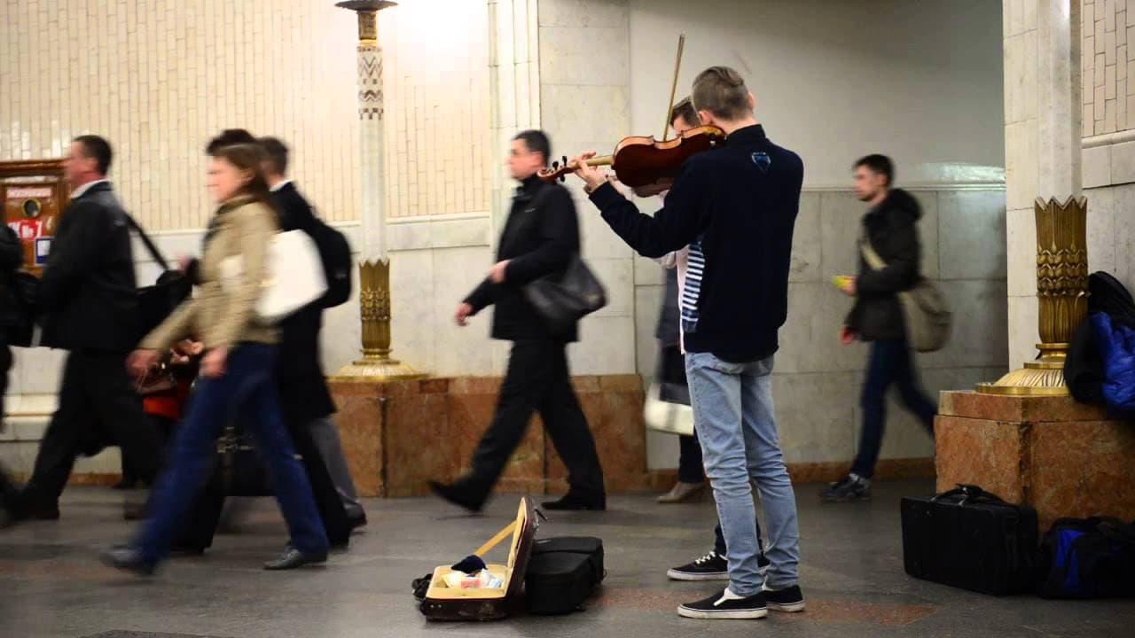 В Москве пройдёт прослушивание музыкантов, желающих бесплатно выступать в метро