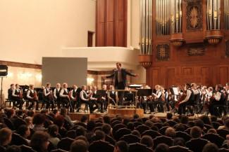 Молодежный симфонический оркестр Казани