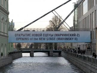 Артисты и сотрудники Мариинского театра начали использовать стеклянный переход над Крюковым каналом между старой и новой сценами. Фото - Валентин Барановский