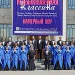Камерный хор Новосибирской филармонии отметит 35-летие исполнением симфонии-действа с привлечением света, видео и пластики