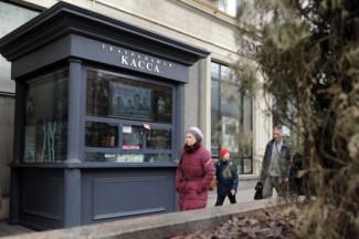 Театральные кассы в Москве будут не ликвидированы, а заменены на киоски единого образца