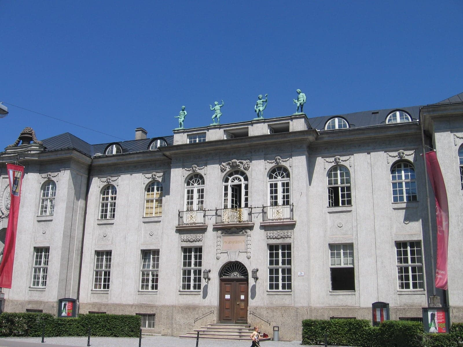 В Зальцбурге пройдет конкурс Моцарта