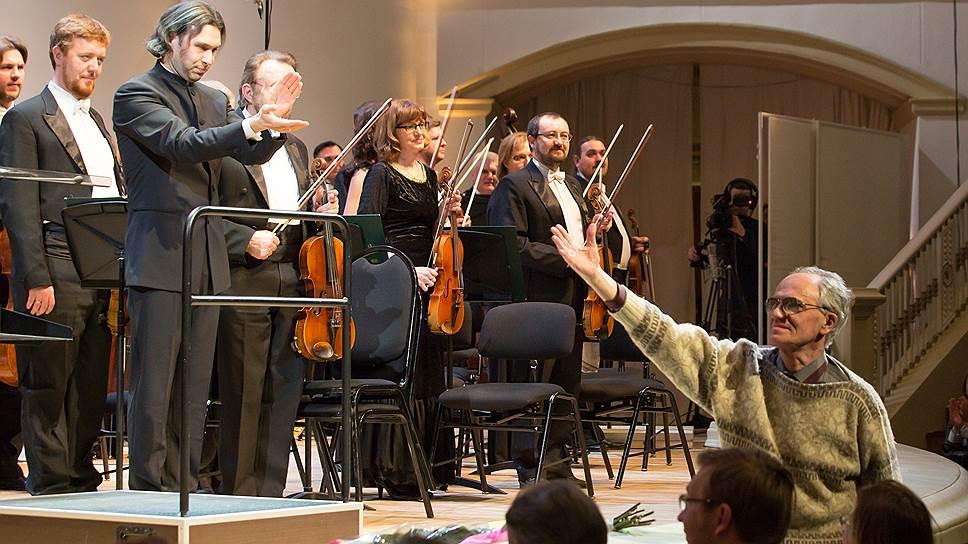 Мировая премьера музыки Александра Вустина в исполнении Госоркестра. Фото: Вера Журавлёва
