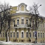 Европейская поэзия на музыку русских композиторов в Доме Смышляева в Перми