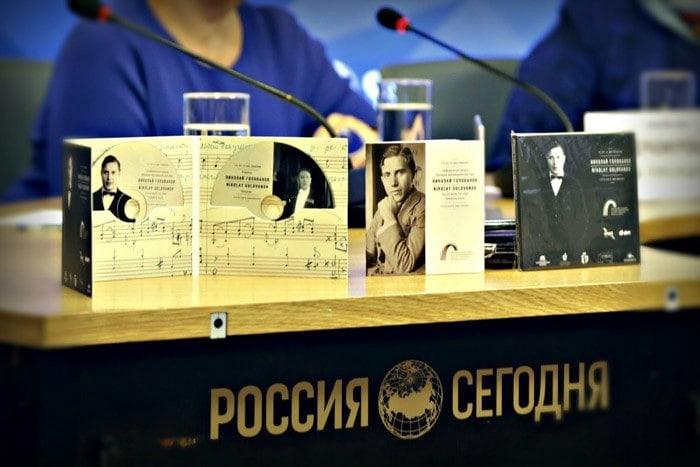 В МИА «Россия сегодня» прошла пресс-конференция, посвященная завершению второго этапа мультимедийного проекта «Возрождаем наследие русских композиторов»
