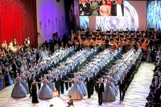 Дрезденский оперный бал