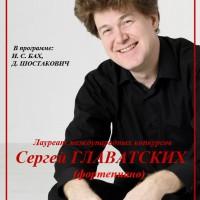 Концерт пианиста Сергея Главатских в музее Скрябина