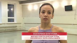 Екатерина Булгутова