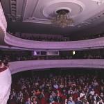 Зал Приморской филармонии