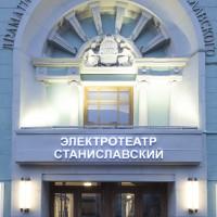 """В Электротеатре """"Станиславский"""" пройдет концерт памяти Георгия Дорохова"""