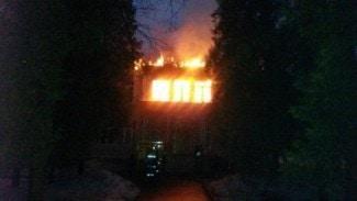 Пожар в музыкальном училище в Пушкино. Фото - Ирина Устьянцева