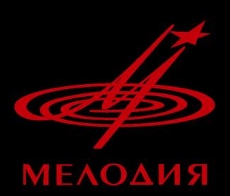 """""""Мелодия"""" выпустит на дисках концерты камерных ансамблей"""
