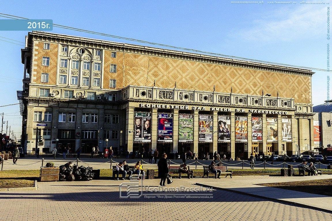 Московская филармония начала продажу абонементов на сезон 2016/2017