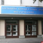 Концерт памяти артиста оркестра Псковской филармонии Игоря Остафийчука состоится 12 ноября