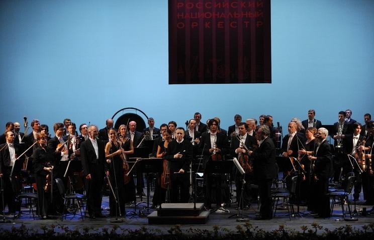Российский национальный оркестр. Фото: Александр Куров/ИТАР-ТАСС