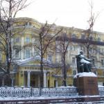 МГК имени П. И. Чайковского приглашает на концерты в феврале 2017
