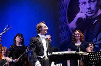 Открытие 35-го фестиваля имени Сергея Рахманинова состоялось в день его рождения