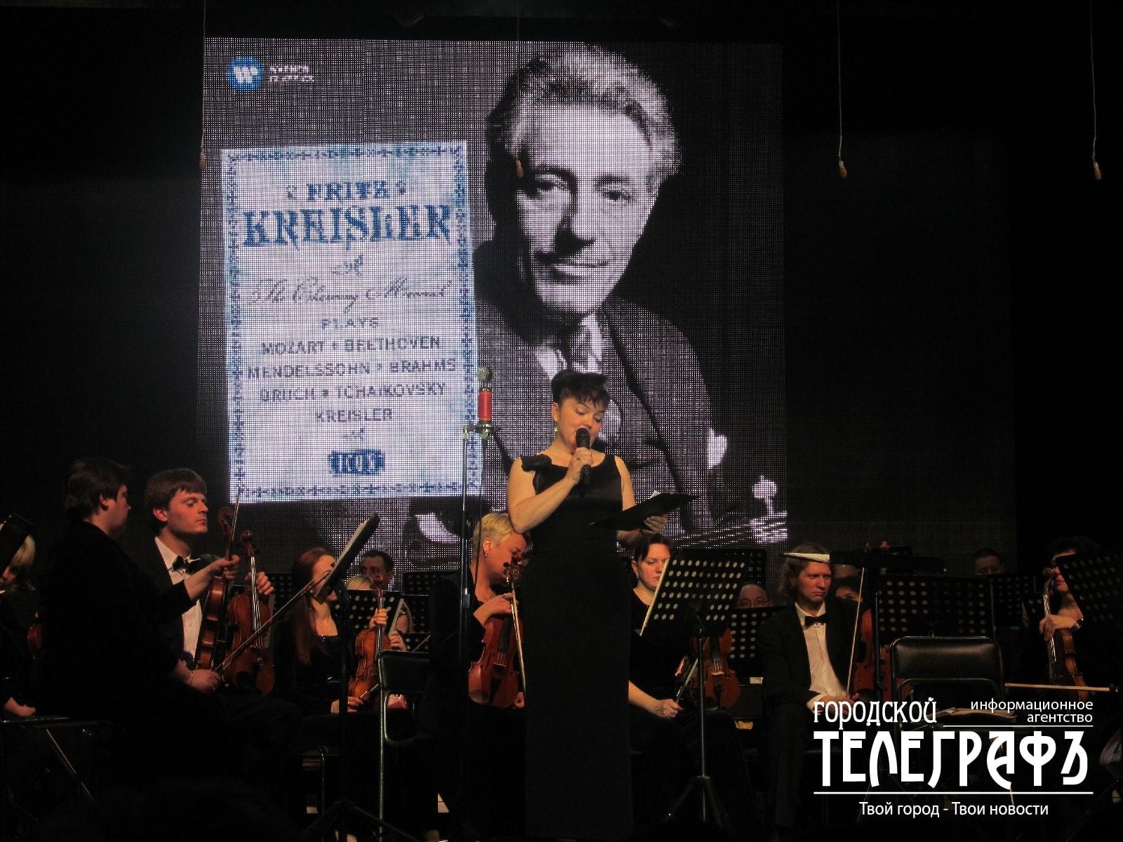 В Ставропольской филармонии прошел третий музыкальный вечер «Музыка и кофе по-венски»