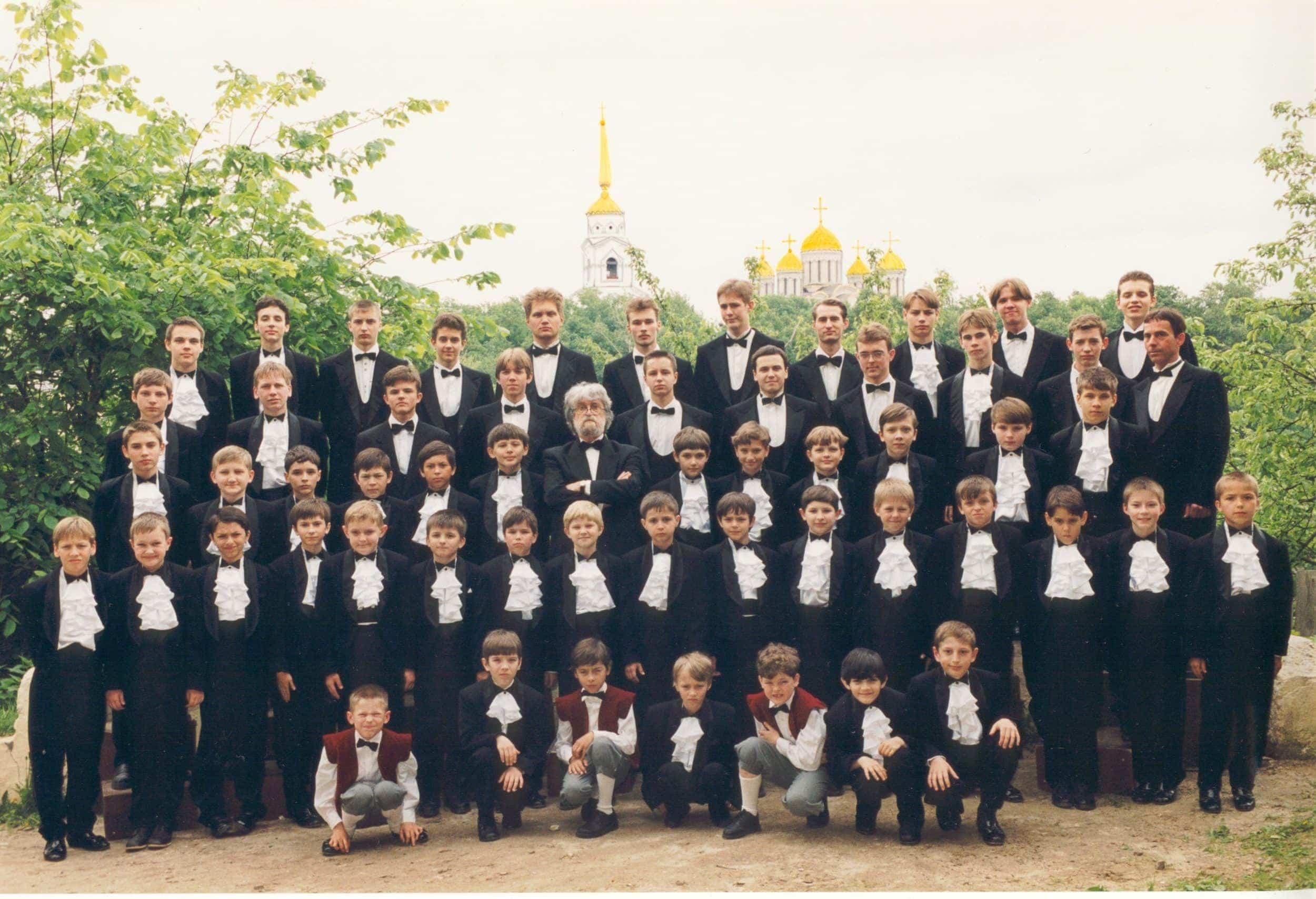 Владимирская капелла мальчиков