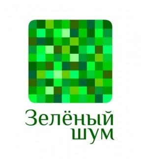 """IV фестиваль """"Зеленый шум"""" пройдет в Сургуте и Ханты-Мансийске"""