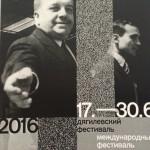 Началась продажа билетов на Дягилевский фестиваль