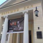 В Москве откроется Grand Piano Competition