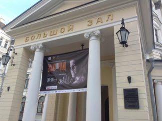 Торжественное открытие I Международного конкурса молодых пианистов Grand Piano Competition состоится в Большом зале Московской консерватории 30 апреля