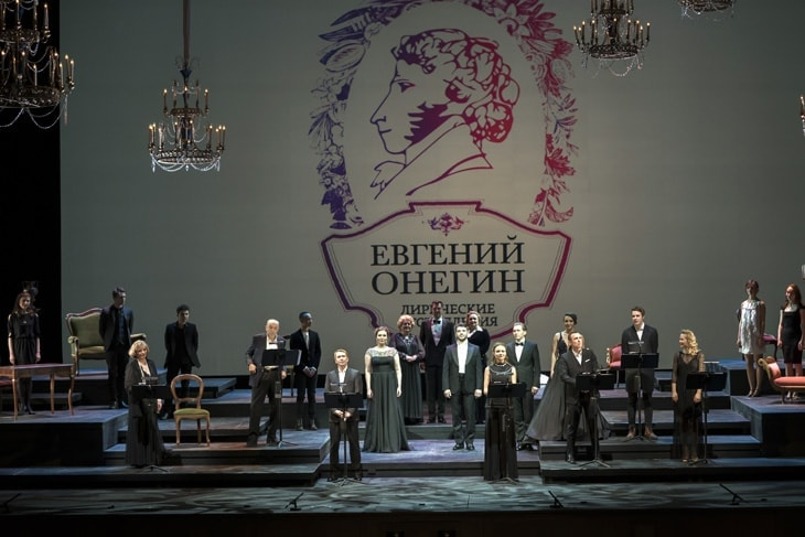 Больше двух часов длился благотворительный концерт «Евгений Онегин. Лирические отступления», организованный фондом «Артист»